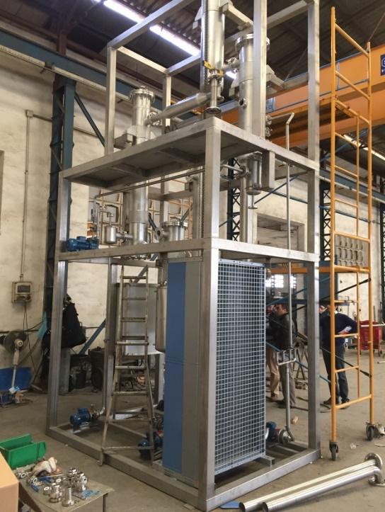 Brine concentrator plant.jpg